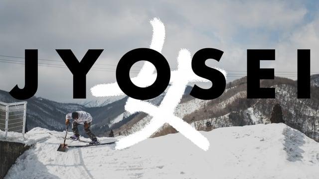 Jyosei