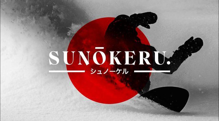 Sunokeru